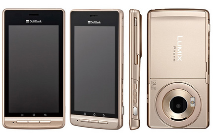 LUMIX Phone SoftBank 101P